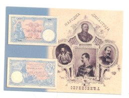 SERBIAN NUMISMATICS POSTCARDS YEAR 2002 - Coins (pictures)