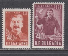 Bulgaria 1949 - 70e Anniversaire De STALINE, YT 639/40, Neufs** - 1945-59 People's Republic