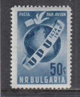 Bulgaria 1949 - 75 Years UPU, YT PA 58, Neuf** - 1945-59 República Popular