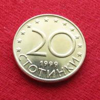 Bulgaria 20 Stotinki 1999 KM# 241  Bulgarie - Bulgarije
