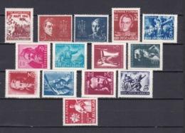 Jugoslawien - 1951 - Sammlung - Ungebr./Postfrisch - 1945-1992 Socialist Federal Republic Of Yugoslavia