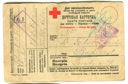1917 RED CROSS  POW Hungarian Prisoner Of War Censor Mark ZENTRALNACHW. WIEN Violet + More - Ungheria