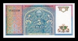 Uzbekistan 5 Sum 1994 Pick 75 SC UNC - Uzbekistán