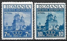 Romania   1937    Sc#467-8 Cathedral Set  MNH   2016 Scott Value $5.75 - 1918-1948 Ferdinand, Charles II & Michael