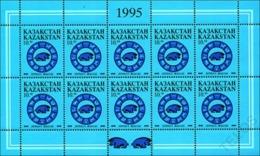 Kazakhstan 1995 New Year. Year Of The Pig Klb. 76 Mini Sheet - Kazakhstan