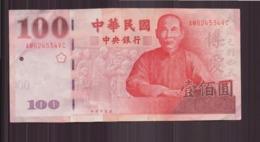 Billet Asiatique ?? - Billets