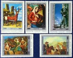 USSR Russia 1981 ART Georgian Artists Paintings Painting People Portrait Animal Deer Lady Stamps MNH Michel 5126-5130 - Art