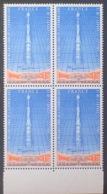 R1615/1411 - 1979 - POSTE AERIENNE - SALON INTERNATIONAL De L'AERONAUTIQUE Et De L'ESPACE - BLOC - N°52 NEUFS** BdF - 1960-.... Ungebraucht