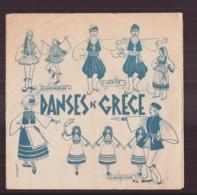""""""" Danses De Grèce """" - Old Paper"""