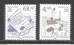 Kazakhstan 1996 Bicentenary Of National Archive MI148-149 2 Stamps - Kazajstán