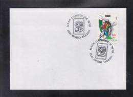 REPUBLIC OF MACEDONIA, 2001, SPECIAL CANCEL - SMALL OLYMPIC GAMES KICEVO (2001/26) - Calcio