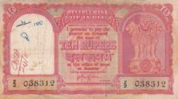 India 10 Rupees , Scarce - Indien