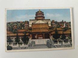 Carte Postale Ancienne (années 30) Summer Palace, Mainbuildings, Peking - Chine