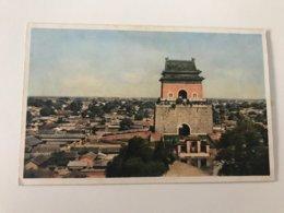 Carte Postale Ancienne (années 30) Drump-Tower , Peking - China