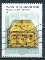 °°° FRANCE - Y&T N°5065 - 2016 °°° - France