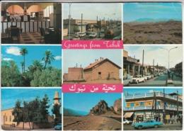Greetings From Tabuk  , Saudi Arabia - Arabia Saudita