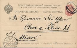 RUSSLAND / ST. PETERSBURG -  1894 , Post Card - Nummernstempel 1 - Nach Cleve / DE - Stamped Stationery