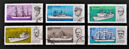 ECOLE DE LA MARINE 1980 - OBLITERES - YT 2517/22 - MI 2699/04 - 1944-.... Republic