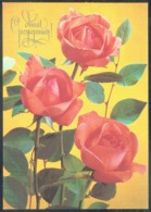 2171 RUSSIA 1982 ENTIER POSTCARD 8355 Mint BIRTHDAY Celebration FLOWER FLOWERS FLEUR FLEURS BLUMEN FLORA ROSE ROSES - Roses