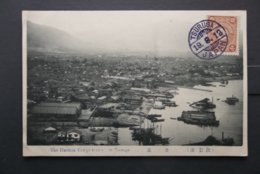 Japan: 1912 UnAd. PPC (#PU6) - Japan
