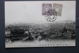 Japan: 1913 UnAd. PPC (#PU7) - Japan