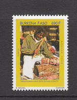 2016 Burkina Faso Local Handicrafts Complete Set Of 1   MNH - Burkina Faso (1984-...)