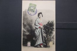 Japan: 1904 UnAd. PPC (#PU8) - Unclassified