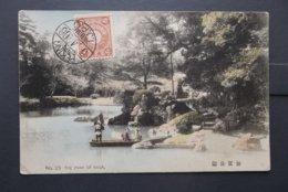 Japan: 1906 UnAd. PPC (#PU9) - Japan
