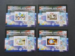 GEORGIE    -   BLOCS  Feuillets N° 35/36/37/38  Europa CEPT   Année  2006   Neufs XX    ( 1 ) - Géorgie
