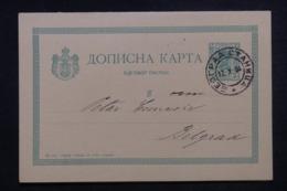 SERBIE - Entier Postal Pour Belgrade Voyagé En 1894 - 45520 - Serbie