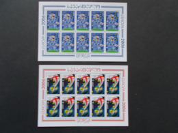 GEORGIE    -    Feuillets  De 10 Des  N° 409/10  Europa CEPT   Année  2006   Neufs XX    ( 2 ) - Géorgie