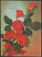 1488 RUSSIA 1981 ENTIER POSTCARD 8228 Mint MARCH 8 WOMAN MOTHER Celebration FLOWER FLEUR FLEURS BLUMEN FLORA ROSE ROSES - Mother's Day