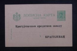 SERBIE - Entier Postal Commerciale Avec Repiquage Au Verso , Non Circulé - 45524 - Serbie
