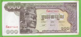 CAMBODGE / 100 RIELS - Cambogia