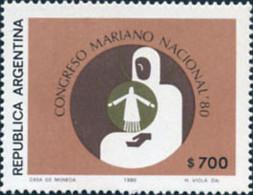 Ref. 169683 * NEW *  - ARGENTINA . 1980. NATIONAL MARIAN CONGRESS. CONGRESO MARIANO NACIONAL - Nuevos