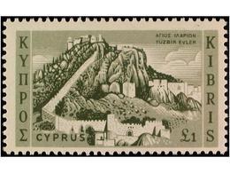 CYPRUS - Non Classificati