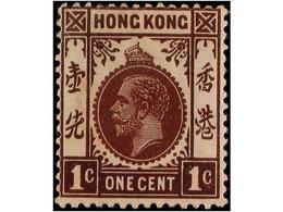 HONG KONG - Non Classificati