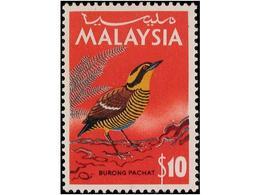 MALAYSIA - Malasia (1964-...)