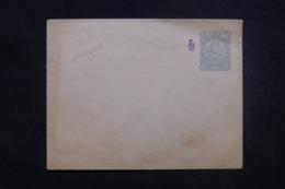 IRAN - Entier Postal Type Lion Non Circulé - 45542 - Iran