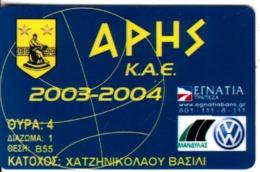 GREECE - ARIS BC, Season Ticket 2003-2004, Unused - Sport