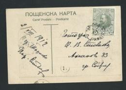 Cpa De Bulgarie Affranchie Par Yvert N° 91 En 1912 Pour Sofia   -   Raa 3702 - 1909-45 Königreich