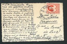 Cpa De Bulgarie Affranchie Par Yvert N°321 Pour L'egypte ( Port Tewfig ) En 1939 -   Raa 3703 - 1909-45 Königreich