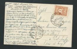 Cpa De Bulgarie Affranchie Par Taxe  Yvert N° 33 Pour L'egypte ( Port Tewfick ) En 1924  -   Raa 3705 - Portomarken