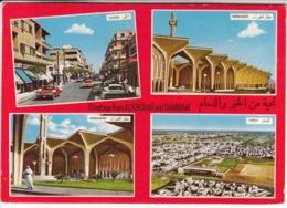 Greetings From Alkhobar And Dammam , Saudi Arabia - Arabia Saudita