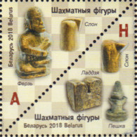 Ref. 597009 * NEW *  - BELARUS . 2018. ARQUEOLOGIA - PIEZAS DE AJEDREZ - Bielorrusia