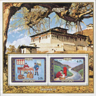 Ref. 63373 * NEW *  - BHUTAN . 1973. INDIPEX 73. PHILATELIC EXHIBITION. INDIPEX 73. EXPOSICION FILATELICA - Bhután