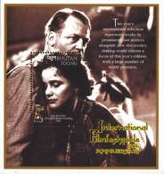 Ref. 113394 * NEW *  - BHUTAN . 2000. FESTIVAL INTERNACIONAL DE CINE DE BERLIN. DIE RATTEN GOLDEN BEAR AWARD - Bhután