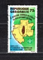 GABON  N° 470   OBLITERE  COTE 0.50€   SCOUTISME - Gabun (1960-...)