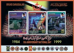 Ref. 46494 * NEW *  - BRUNEI . 1999. 15th ANNIVERSARY OF THE NATIONAL DAY. 15 ANIVERSARIO DEL DIA NACIONAL - Brunei (1984-...)