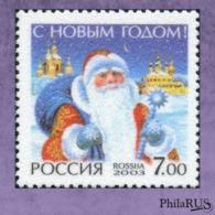 [ New Year ] RUSSIA 2003 Mi.1129 Christmas, Santa Claus, Church / 1v (MNH **, Velvet Paper) - New Year